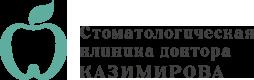 Логотип - Доктор Казимиров